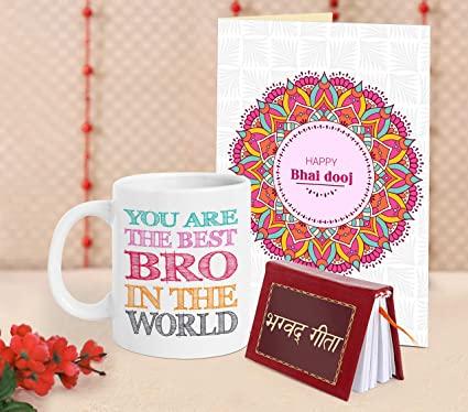 Personlised Mug with Bhagvat Geeta and Card