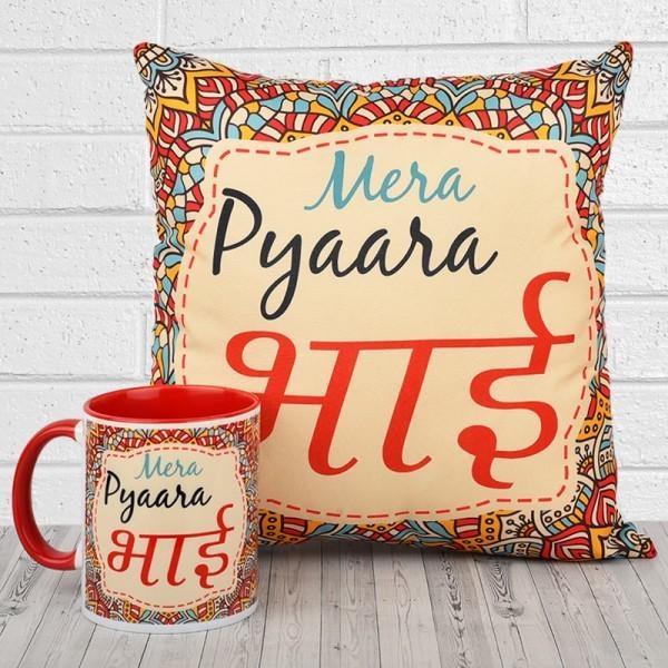 Mera Pyara Bhai - Quoted Cushion & Mug Bhai Dooj Special