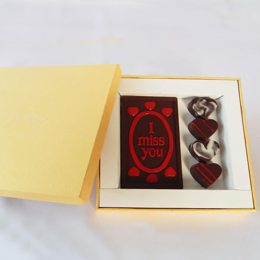 Romantic-i-miss-you-valentine-chocolate
