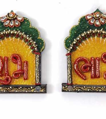 Handmade Shubh Labh in Jharokha Pattern