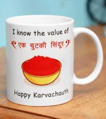 Ak Chutki Sindur Karwa Chauth Cup