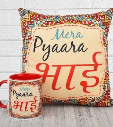 Mera Pyara Bhai - Quoted Cushion & Mug Bhai Dooj Special